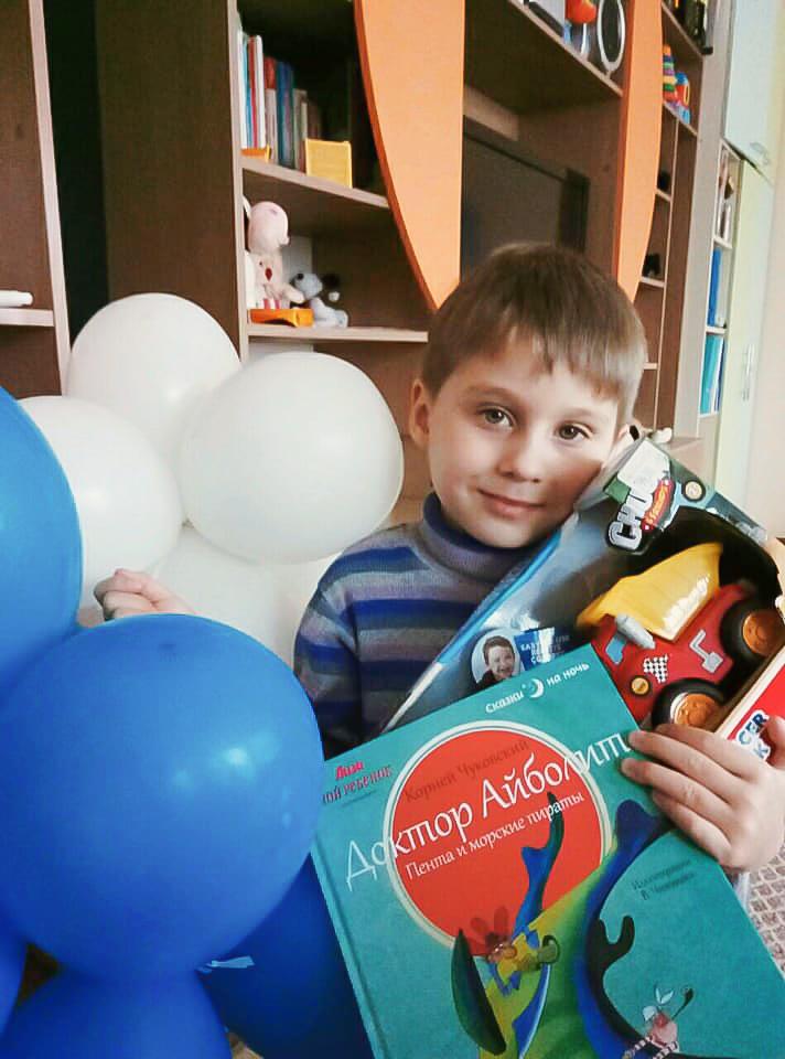 День рождения Богдана